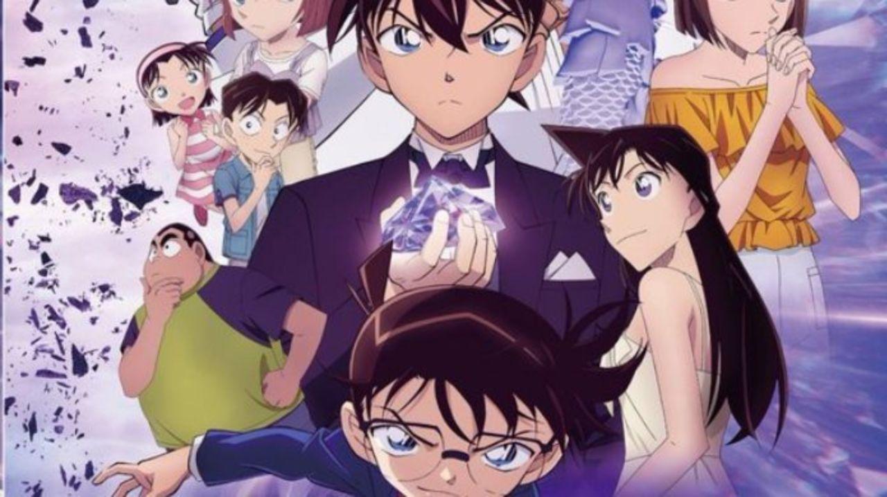 Detective Conan Movie Stream