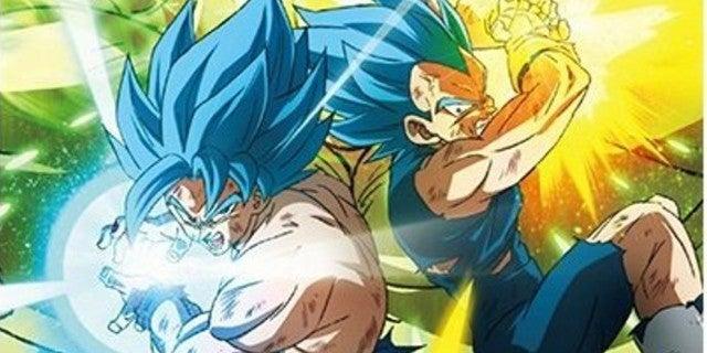 Dragon Ball Super Broly Manga Cover