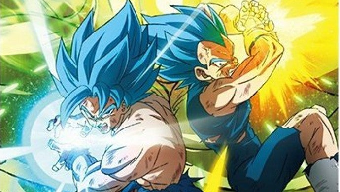 Dragon Ball Super Broly Manga Cover