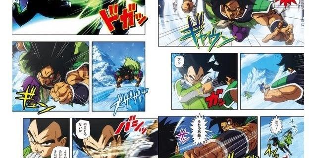 Dragon Ball Super Broly Manga Page