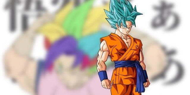 Dragon Ball Super Saiyan Rainbow Hair Fan Art