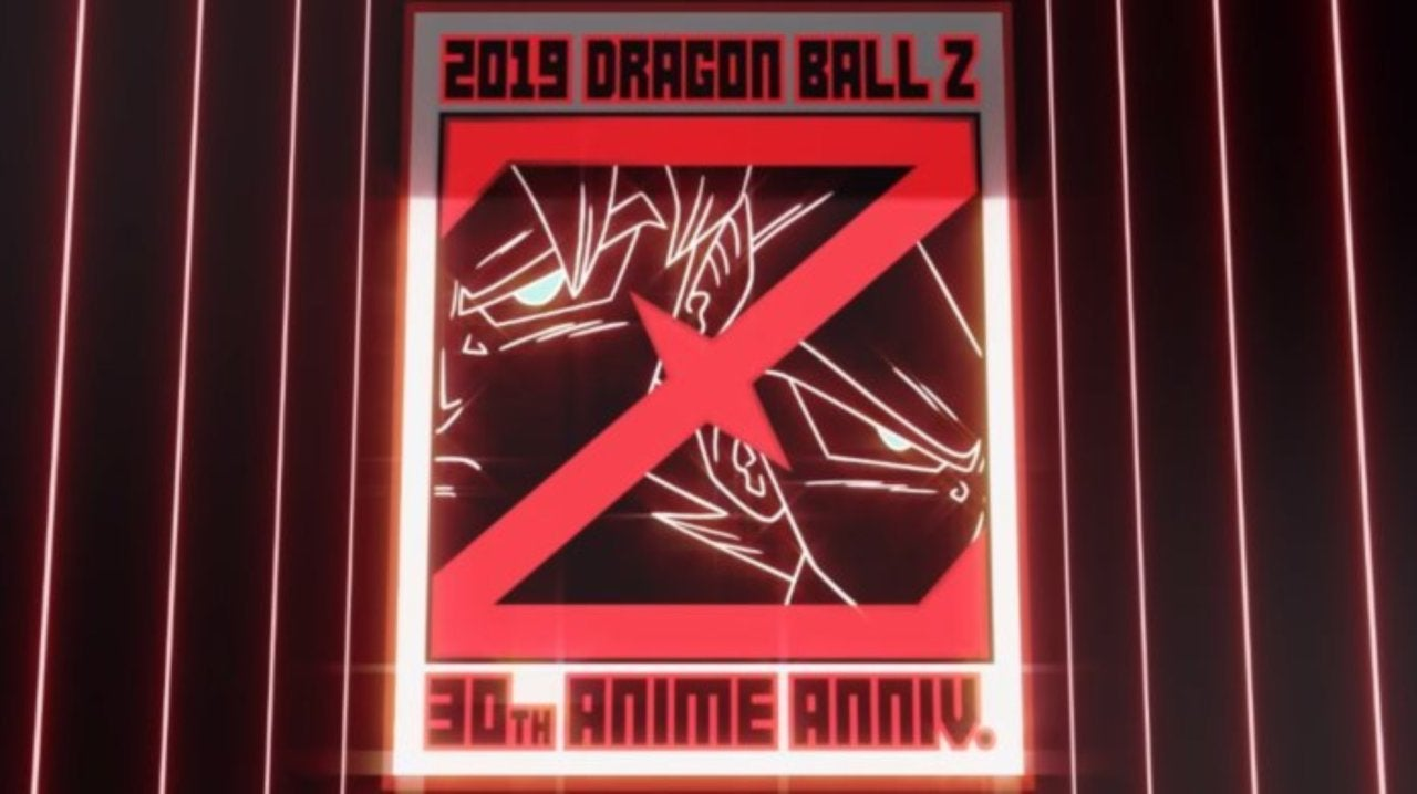 Funimation's 'Dragon Ball Z' 30th Anniversary Collector's Edition Meets Pre-Order Goal