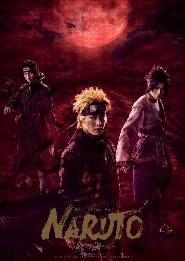 'Naruto' Stuns With First Poster For Next Live-Action Venture