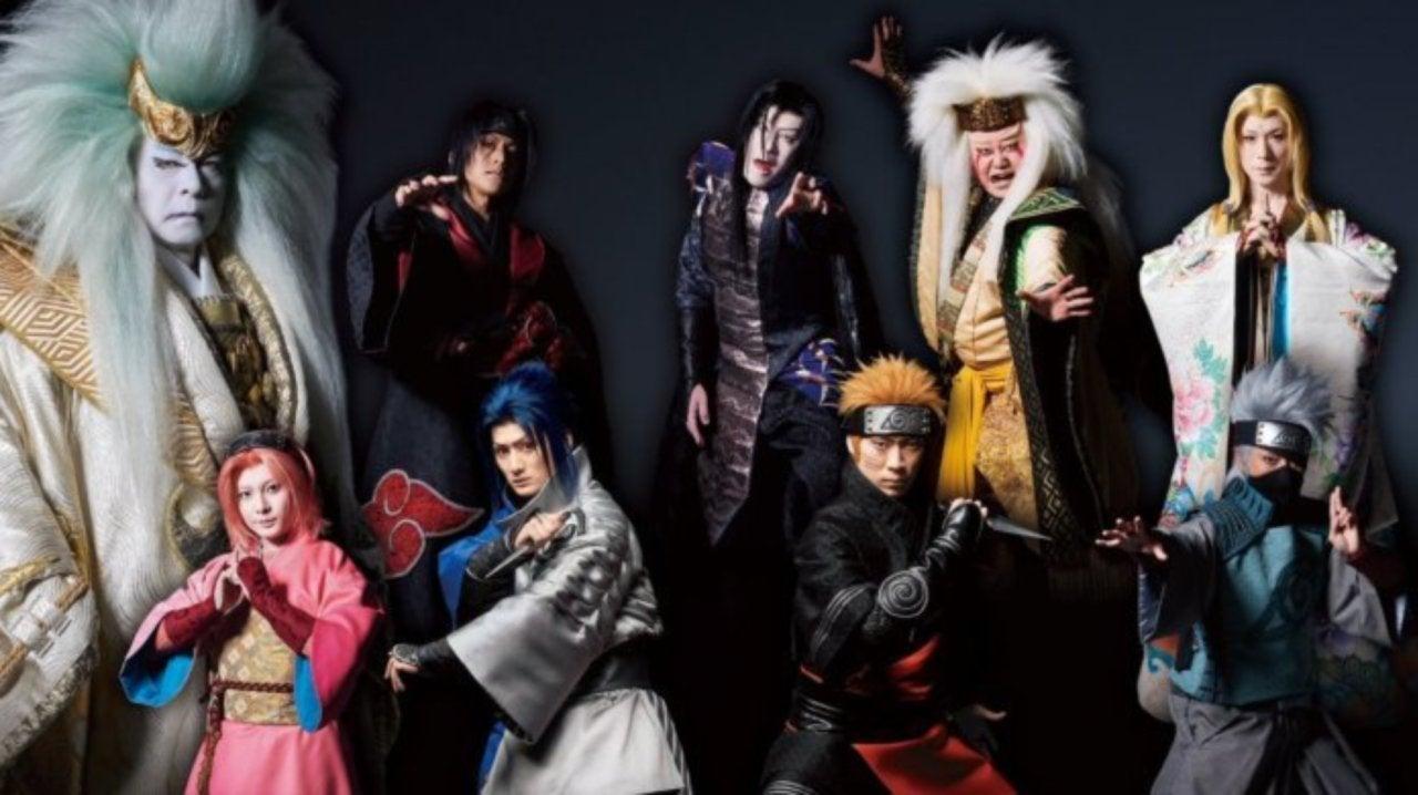 'Naruto' Live-Action Play Reveals New Visual