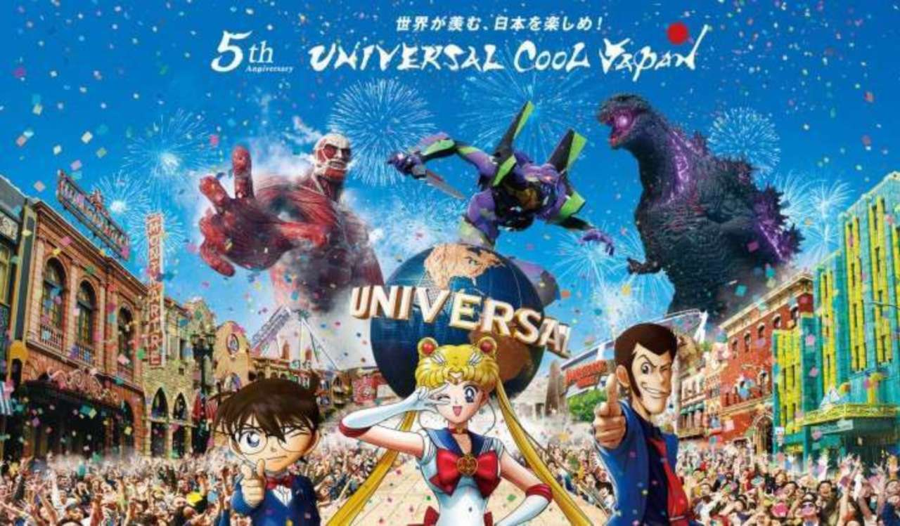 Universal Studios Japan Releases Summer Anime Attractions Promo