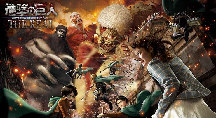 Attack On Titan universal