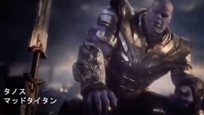 avengers endgame anime opening