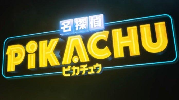 Detective-Pikachu-Logo-Japan