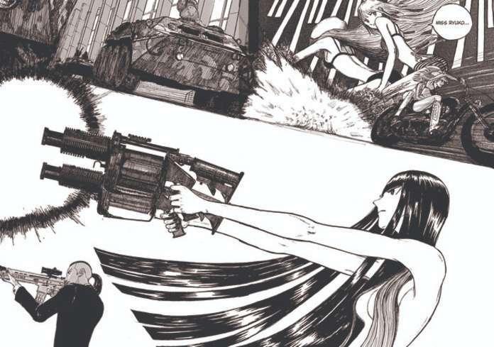 Eldo Yoshimiku Interview - Machine Gun