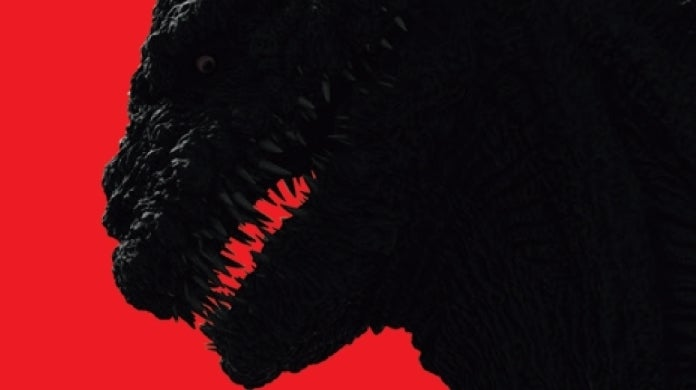 godzilla pop up shop