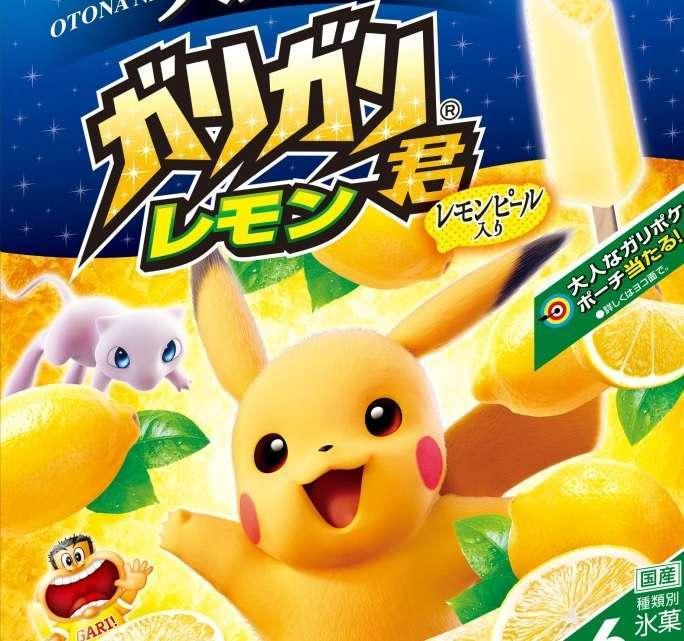 Japan Releases Electrifying Pokemon Ice Cream