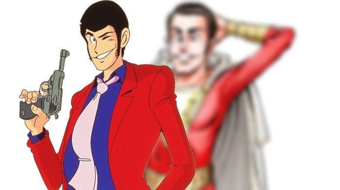 Shazam-Monkey-Punch-Lupin-III