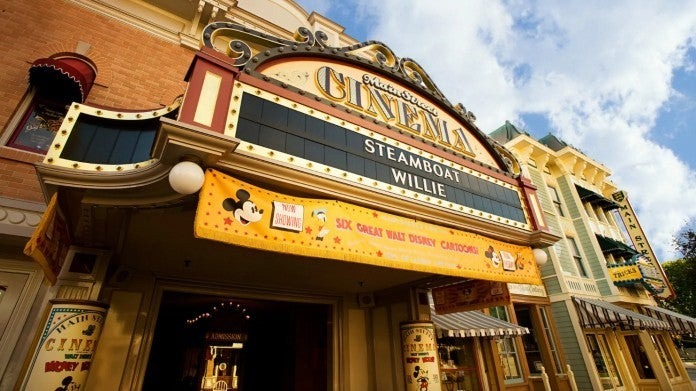 Disneyland Main Street Cinema
