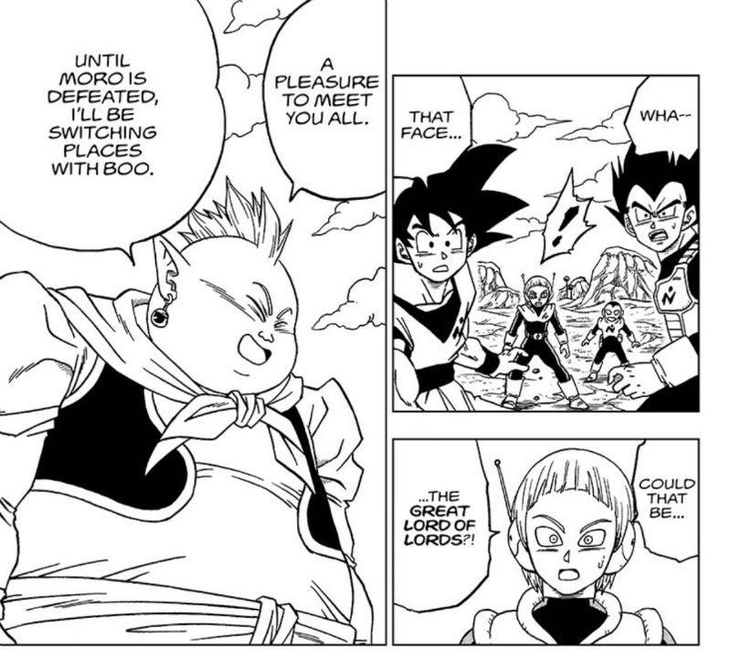 Dragon Ball Super Daikaioh