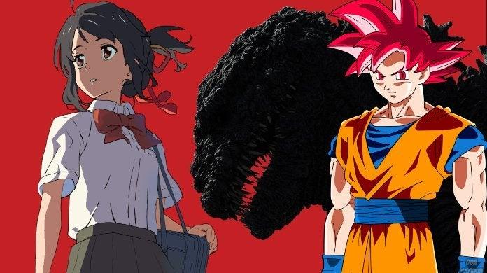 godzilla-your-name-dragon-ball-funimation