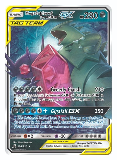 Exclusive: Pokemon TCG Explains Pokemon Tag Team Pairings in Unified