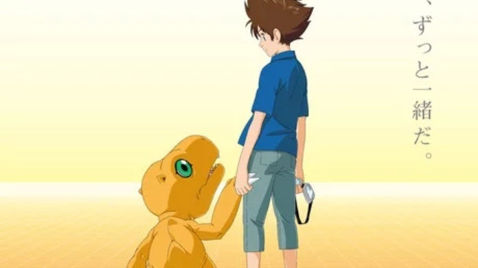 Digimon-Adventure-Last-Evolution-Kizuna-