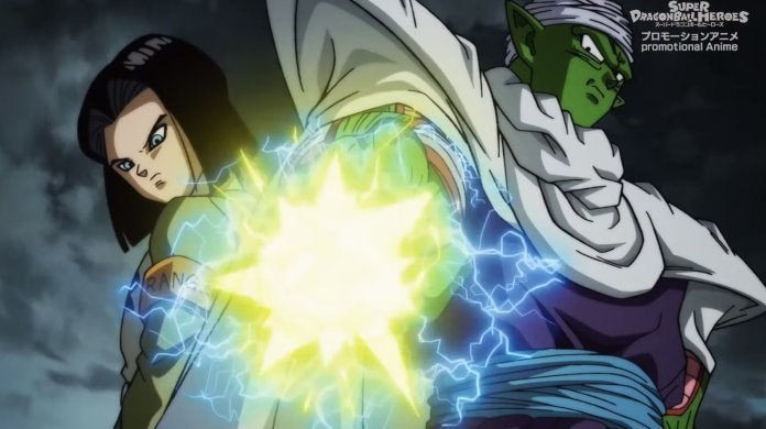 Dragon Ball Heroes Piccolo Android 17