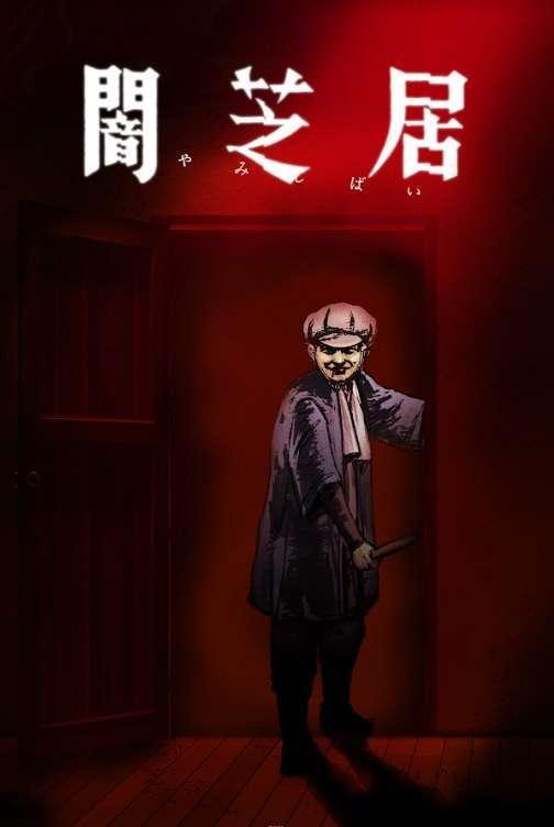 Funimation 2