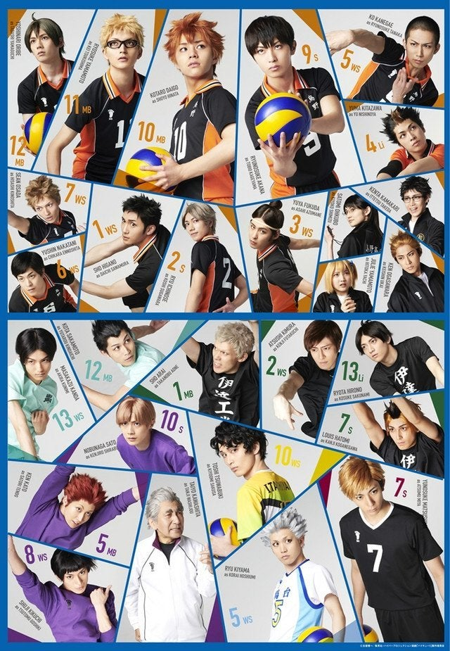 Haikyu Live Action Stage Play