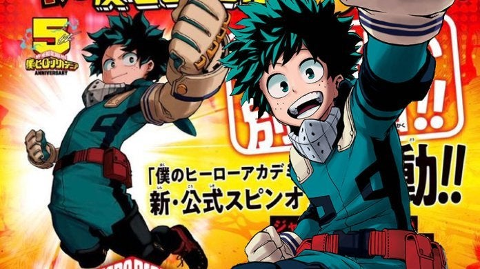 My Hero Academia Team Up Mission Spin-Off