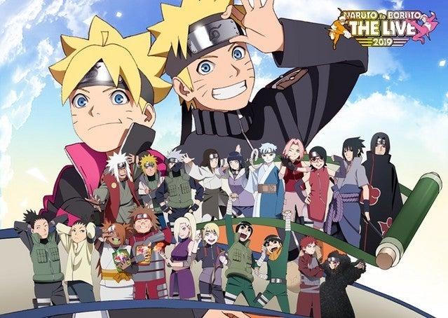 Naruto Boruto 20th Anniversary Poster