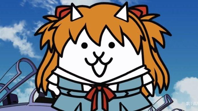 Nyanko Daisenso Neon Genesis Evangelion Crossover