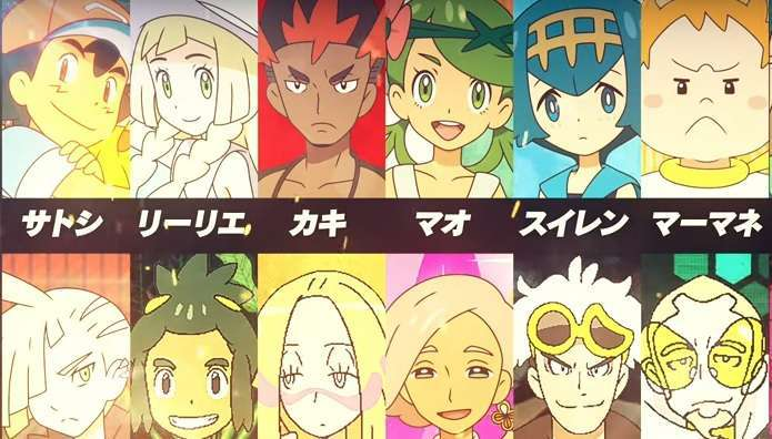 Pokemon Alola League