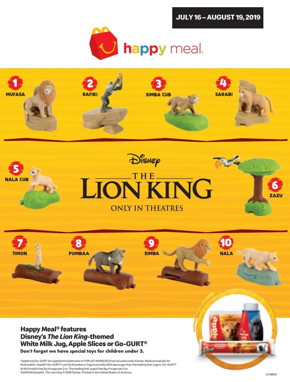 The Lion King HM Toys
