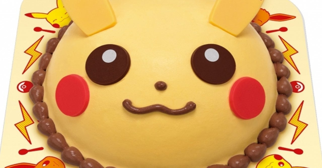 Baskin Robbins Reveals Adorable Pokemon Ice Cream Cake