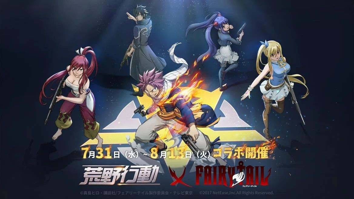 Viral Mobile Game Ad Unexpectedly Ties in Fairy Tail