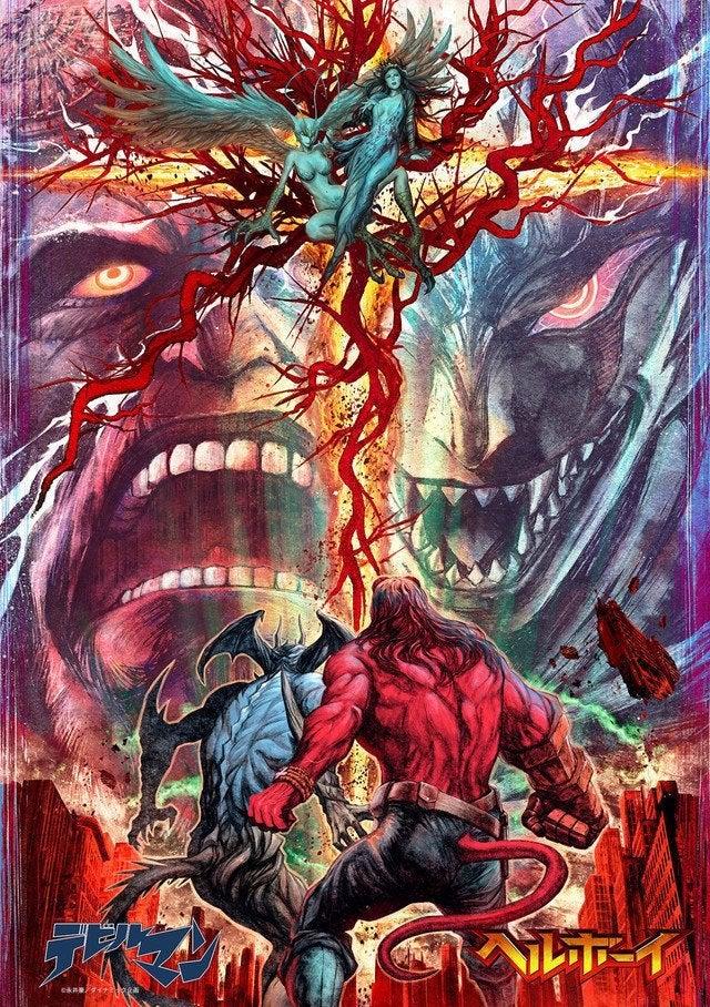 hellboy devilman devil_hell03_fixw_640_hq