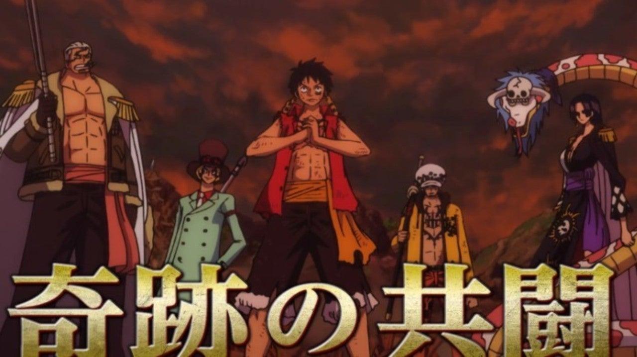 One Piece: Stampede Teases Major Dream Team-Up
