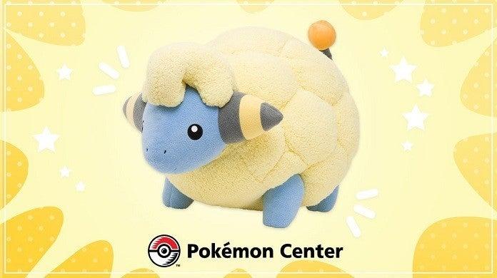 Pokemon Mareep Plush