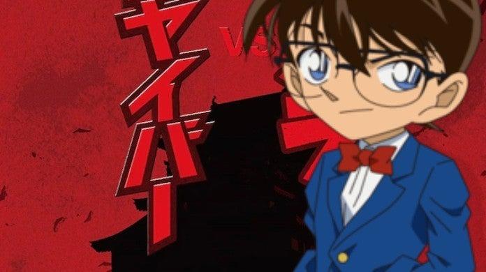 Detective Conan Kansai Arc