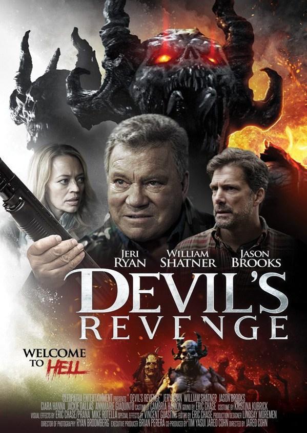 devils-revenge-poster