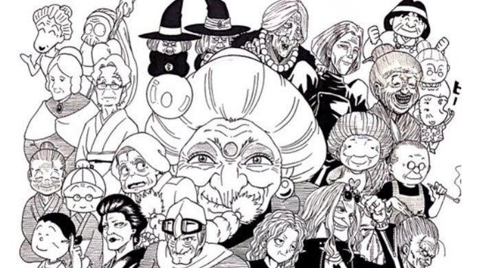 Dragon Ball Artist Respect the Aged Day Sketch