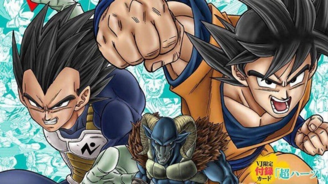 Dragon Ball Super Showcases Moro's Official Color Scheme