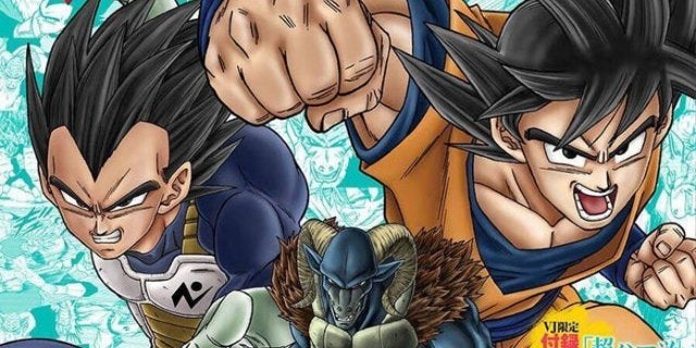 Dragon Ball Super Moro Official Colors Scheme Drawing