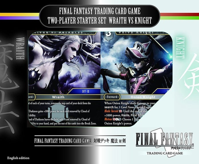 Final-Fantasy-Wraith-Vs-Knight-TCG-2