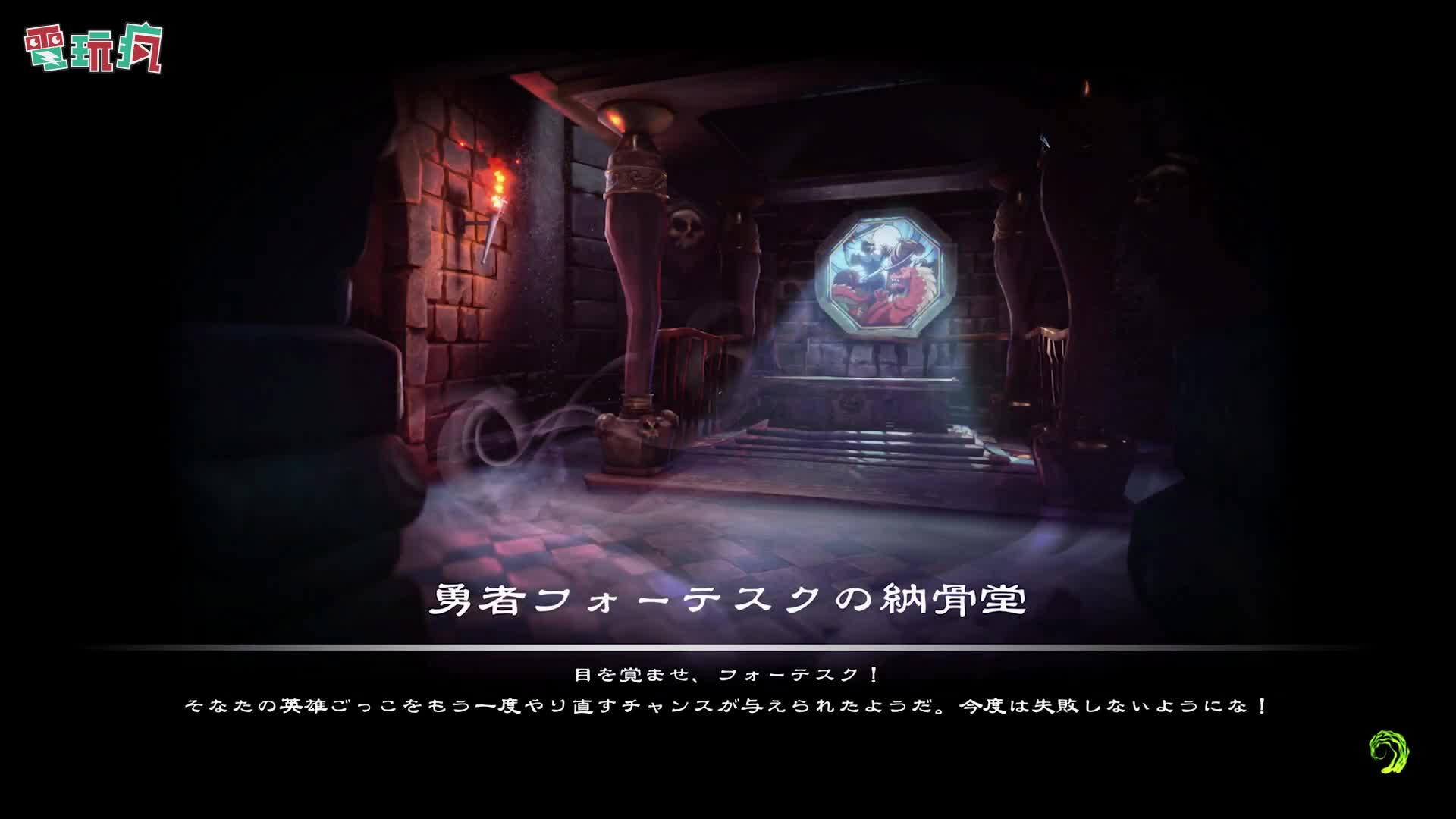 MediEvil - Gameplay Footage [HD] screen capture