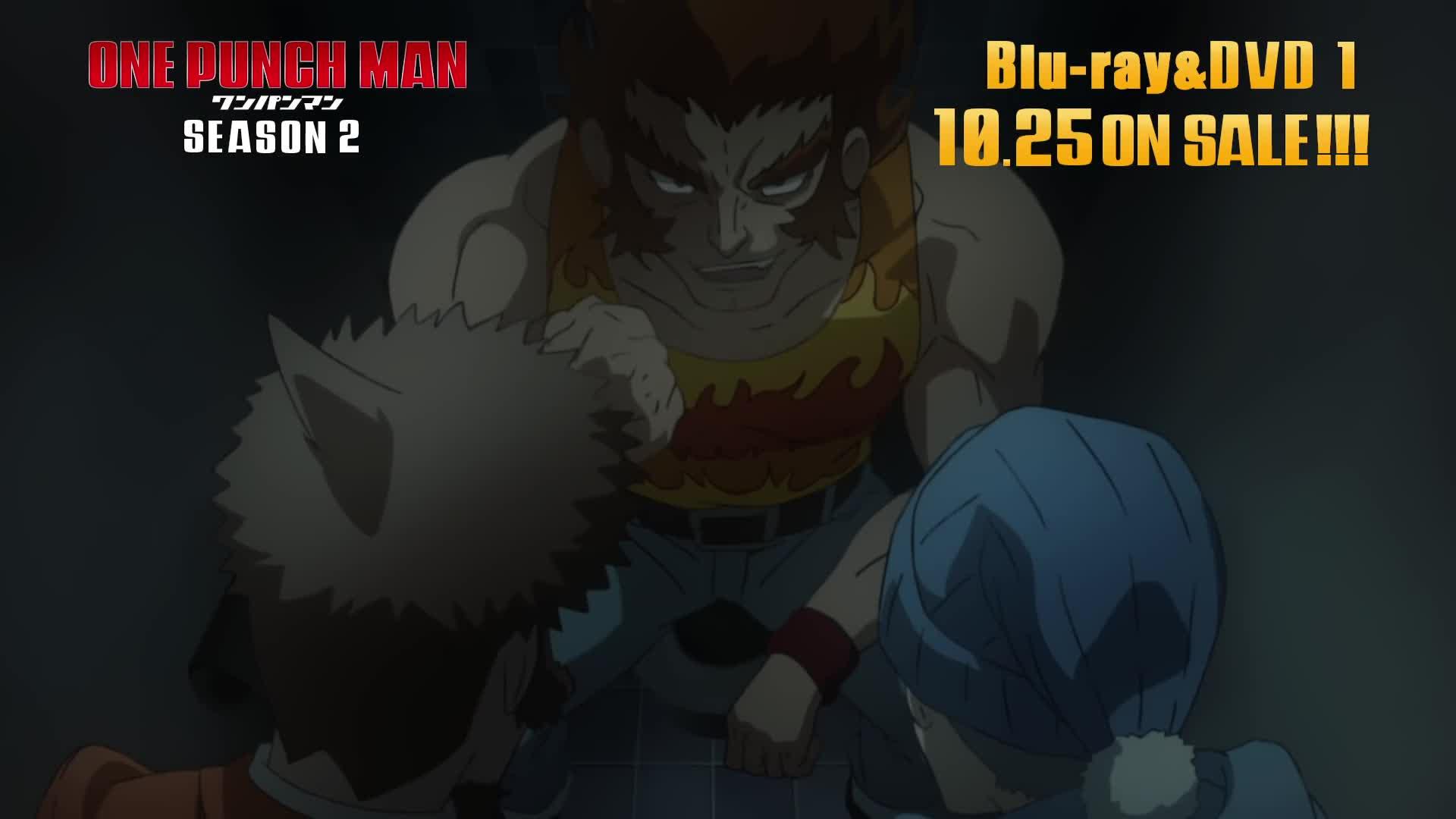 One-Punch Man (Season 2) - OVA Trailer [HD] screen capture