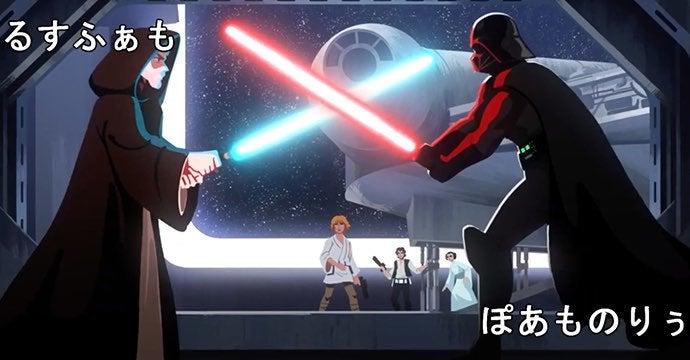 star warsn anime