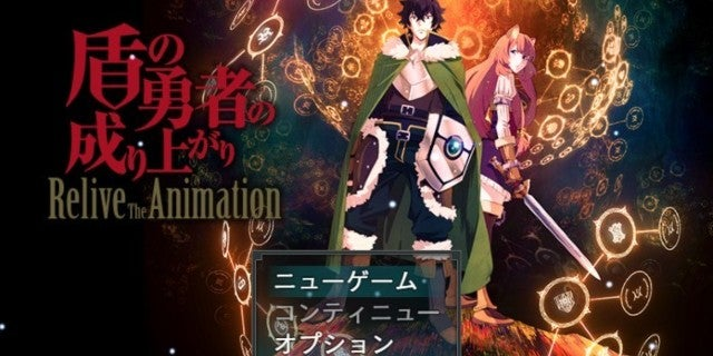 The Rising of the Shield Hero Announces New Game