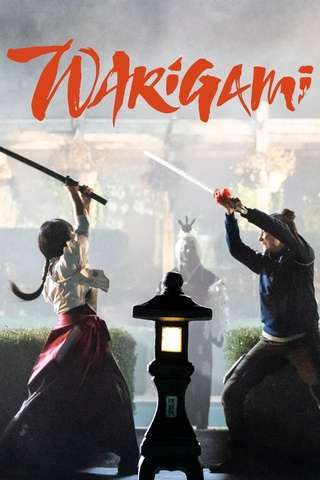 warigami_default