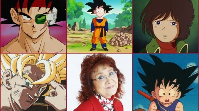 Dragon Ball Masako Nozawa Birthday Post Toei Animation