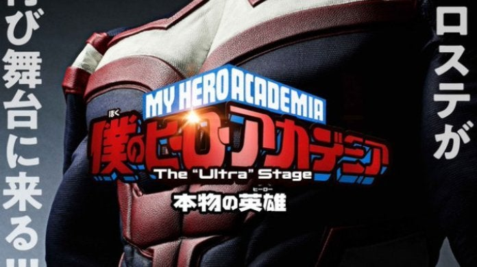My Hero Academia The Ultra Stage A True Hero Play