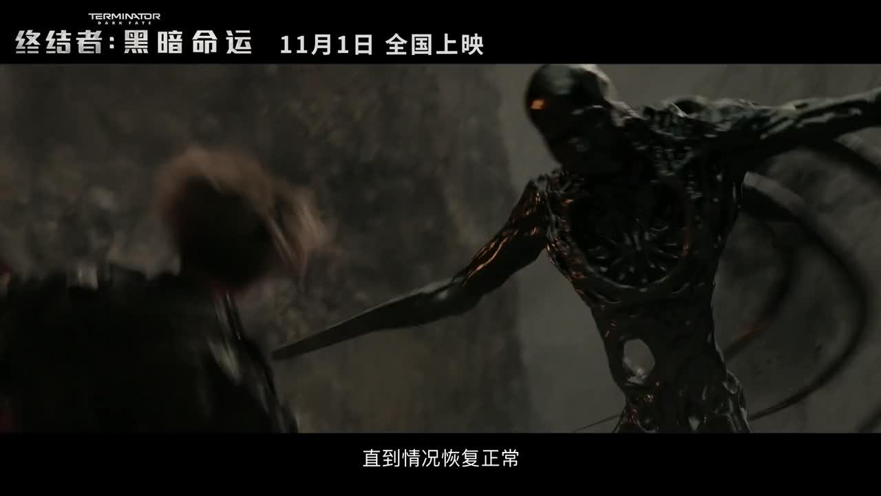 Terminator: Dark Fate - International Trailer #2 [HD] screen capture