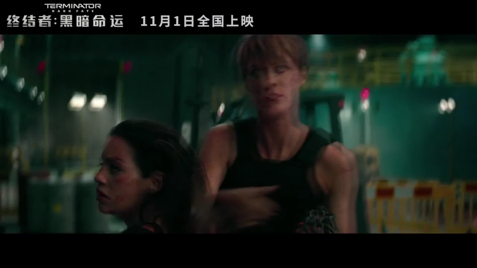Terminator: Dark Fate - TV Spots 9-12 [HD] screen capture