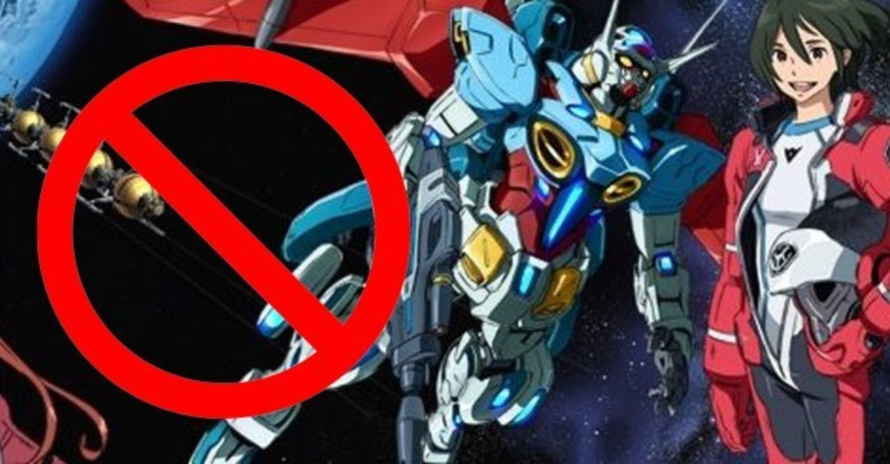 Gundam Creator Yoshiyuki Tomino Wants More Sex in Stories